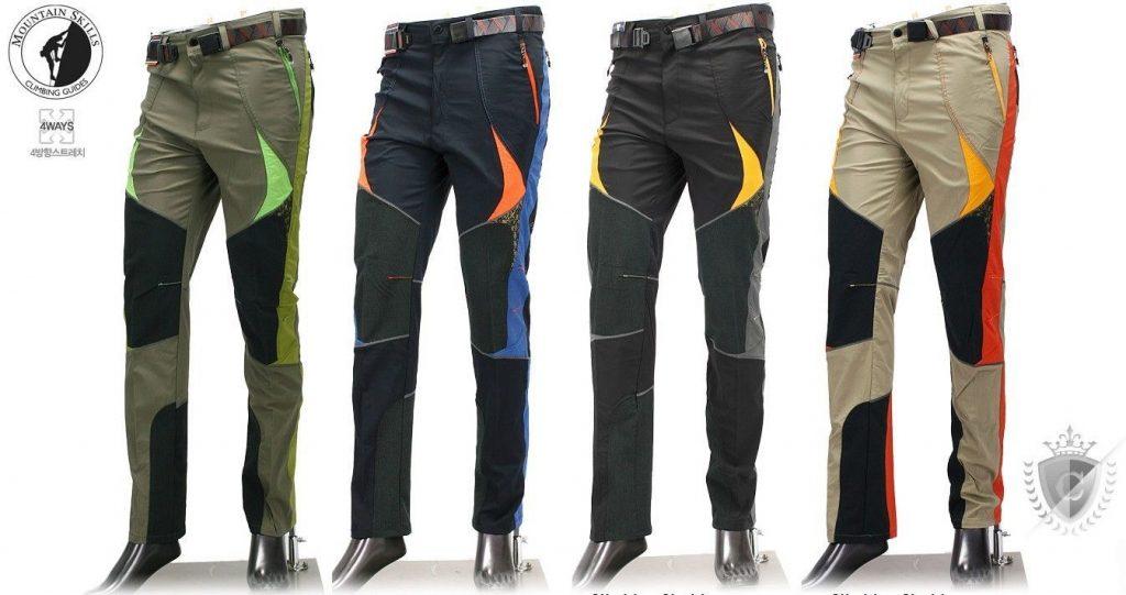 34dbecad9bb1c Migliori pantaloni da trekking  marche